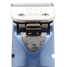 Oster A5 Turbo Detachable Blade